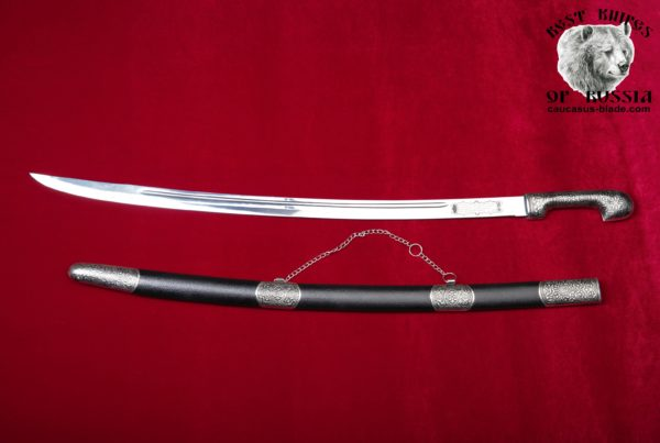 Caucasian sword Shamil