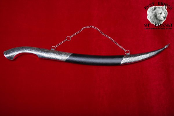 Caucasian dagger Bebut