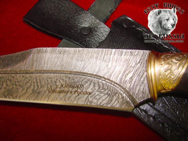 Kizlyar knife Gyurza
