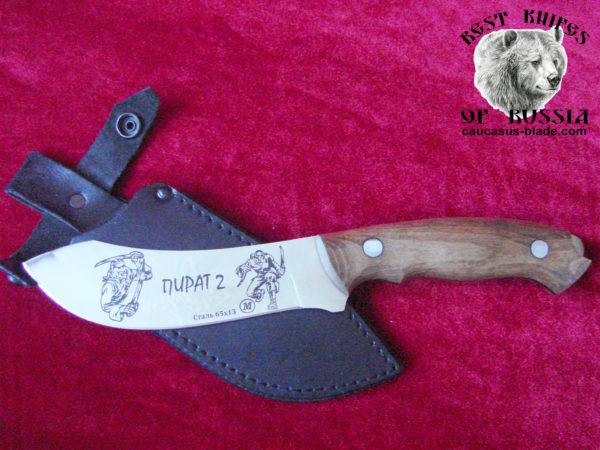 Kizlyar knife Pirate 2