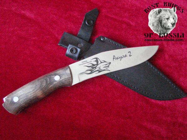 Kizlyar knife