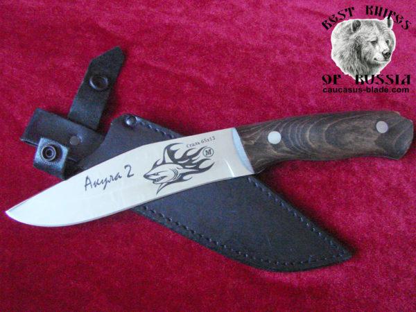 Kizlyar knife Shark 2