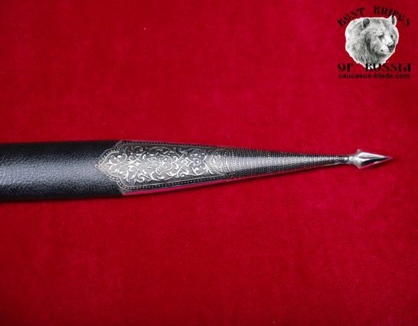 Caucasian dagger IRBIS